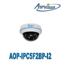 CAMERA AOPVISION AOP-IPC5F2BP-I2