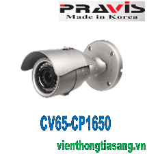 CAMERA PRAVIS ANALOG CV65-CP1650