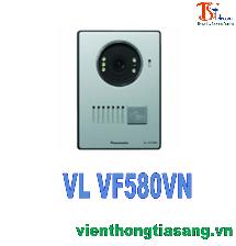NÚT NHẤN CHUÔNG PANASONIC VL-VF580VN DÙNG CHO BỘ VL-SF70VN