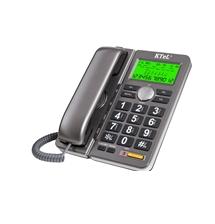 Điện thoại KTeL 645a